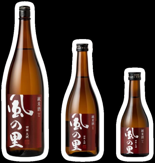 風の里 純米酒